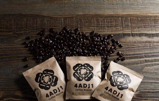 【自分の好み再発見】コーヒー豆の好みを知る